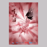 【晩媚と影・全36話・最終話まで】ネタバレ全話とあらすじと感想|紅きロマンスラブ史劇