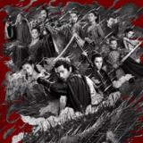 【九州縹緲録・全56話・最終話まで】あらすじ一覧とネタバレと感想 九州シリーズ