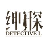 【紳士探偵L・全24話】22・23話のあらすじとネタバレと感想|上海、危機一髪