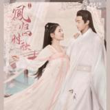 【初恋王宮・最終回】34話のネタバレとあらすじと感想 結末はいい感じ